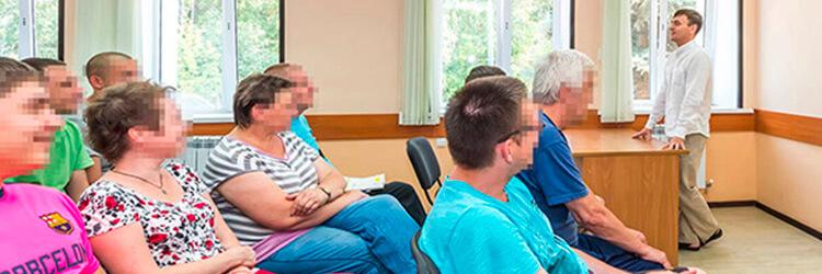 Реабилитация наркозависимых в Уфе